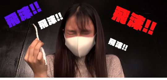 【販売】女のマスク!!